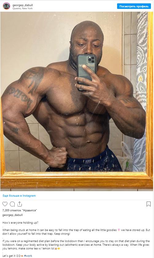 Джордж Петерсон III instagram