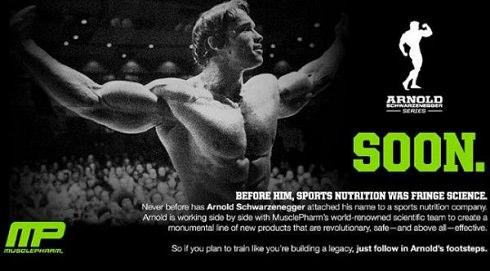Арнольд Шварценеггер и его линия спортивного питания Arnold Series.